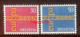 SCHWEIZ Mi.Nr.  947-948 Europa  - 1971- MNH - Europa-CEPT