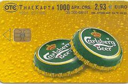Greece - Carlsberg Beer 29 Code 1224 210.000 - 245.000 - X1244 - 08.2001 - 35.000ex, Used - Greece