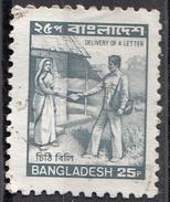 Bangladesh 1983 Sc. 238 Consegna Della Posta Mail Delivery Used - Bangladesh