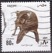 Egitto, 1993/1999 - 80p King Tutankhamen - Nr.C205 Usato° - Egypt