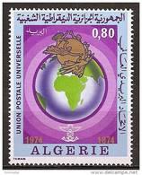 ALGERIA 1974 - Centenary UPU / World Postal UNION - 1v MNH ** Q507 - Algérie (1962-...)