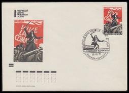 RUSSIA 1971 COVER Used FDC 74 PARIS COMMUNE FRANCE GUN CANON ARTILLERY 3914 - FDC