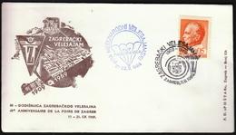 Yugoslavia Croatia Zagreb 1969 / Parachutting Cup / Zagreb Fair 60 Anniversary - Paracaidismo