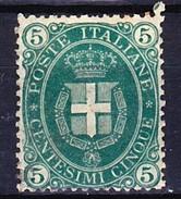 ITALIE 1889 YT N° 40 Obl. - Usati