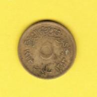 EGYPT  5 MILLIEMES 1973 (AH 1393) (KM # 432) - Egypt