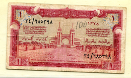 SAUDI ARABIA 1 RIYAL NO DATE FINE NR 15.00 - Arabia Saudita