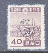 JAPANESE  OCCUP. RYUKYU 5 X 7   SIGNED   **  YAEYAMA DISTRICT - Ryukyu Islands