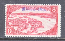 JAPANESE  OCCUP.  BRUNEI  N 10  * - Brunei (...-1984)