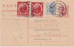 POLAND 1921 Postcard Cp 39 Used - 1919-1939 Republik