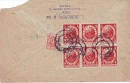 POLAND 1921 Cover - 1919-1939 République