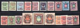 Russland, Ca. 1920, Kleine Sammlung Von 20 Briefmarken Wrangel-Lagerpost, Postfrisch Bzw. Mit Falz  (16334E) - Russland & UdSSR