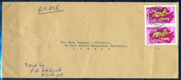 J119- Postal Used Cover. Posted From Nigeria To England. UK. Animals. Leopard. - Nigeria (1961-...)