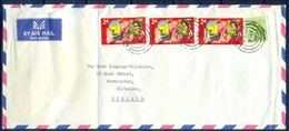 J138- Postal Used Cover. Posted From Nigeria To England. UK.  Birds. Hornbill. - Nigeria (1961-...)