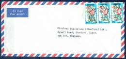 J144- Postal Used Cover. Posted From Nigeria To England. UK.  Flowers. - Nigeria (1961-...)