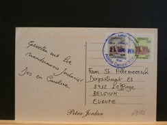 69/352    CP JORDANIE - Jordanie