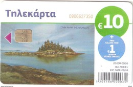 Greece-On The Edge Of The Sea 10 Euro ,tirage 20.000, 09/2016,used - Greece