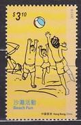2017 HONG-KONG  Beach Fun ** MNH . . . . [ed25] - Zonder Classificatie