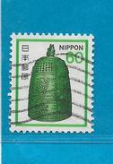 1980 GIAPPONE NIPPON FRANCOBOLLO USATO STAMP USED -  ORDINARIO ARTE 60 - Used Stamps