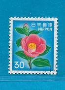 1980 GIAPPONE NIPPON FRANCOBOLLO USATO STAMP USED -  ORDINARIO FLORA FIORI 30 - 1926-89 Keizer Hirohito (Showa-tijdperk)