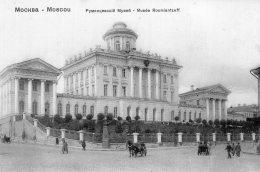 V9982 Cpa Russie - Moscou - Musée Roumiantzeff - Russie
