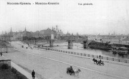 V9986 Cpa Russie - Moscou -  Kremlin Vue Générale - Russie