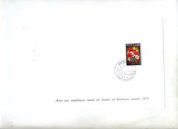 Carte De Voeux Fdc 1975 Bouquet Fleurs - FDC