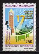 Tunisie. Tunisia.2004 The 17th Anniversary Of Declaration Of 7 November 1987.  MNH - Tunisia