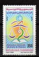 Tunisie. Tunisia.2004 The 56th Anniversary Of Universal Declaration Of Human Rights.  MNH - Tunisia