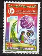 Tunisie. Tunisia.2005 The 18th Anniversary Of Declaration Of 7 November 1987. MNH - Tunisia