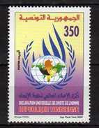 Tunisie. Tunisia.2005 The 57th Anniversary Of The Universal Declaration Of Human Rights. MNH - Tunisia