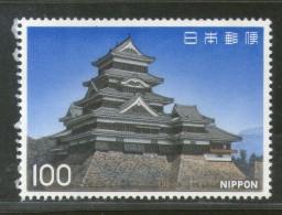 Japan 1977 Tower Matsumoto Castle Architecture Pagoda Sc 1281 MNH # 2945 - Castles