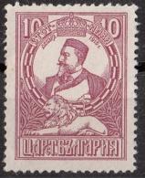 154 Bulgaria 1921  Tsar Ferdinand MNG - 1909-45 Regno