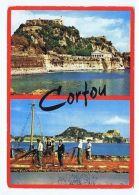 GREECE - KERKIRA / CORFU - 2 SIGHTS - FISHERMEN - 1970s  ( 1728 ) - Cartes Postales