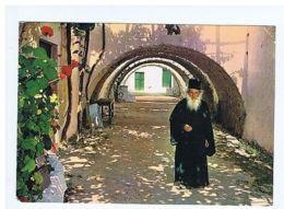 GREECE - KERKIRA / CORFU - THE MONASTERY - 1970s ( 1654 ) - Cartes Postales