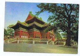 CHINA - PEKING / BEIJING - PEIHAI PARK - LIGHT RECEIVENG HALL - 1960s ( 1642 ) - Chine