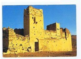 YEMEN - SIRWAH - THE CASTLE - 1980s ( 1618 ) - Cartes Postales