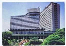 JAPAN - TOKYO - THE NEW OTANI HOTEL AND TOWER - 1970s ( 1629 ) - Japon