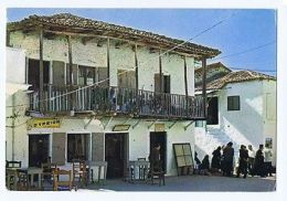 GREECE - EPIRUS - PARGA - THE OLD BALCON - STAMPS - 1970 ( 1719 ) - Cartes Postales