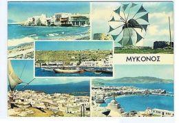 GREECE - MYCONOS - 5 SIGHTS - 1970s ( 1725 ) - Cartes Postales