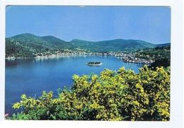 GREECE - ITHAQUE - VATHI - GENERAL VIEW - 1970s ( 1695 ) - Cartes Postales