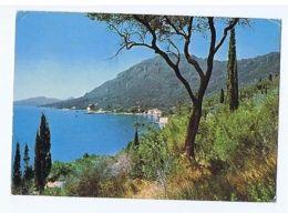 GREECE - KERKIRA / CORFU - BENITSES - STAMP - 1970s ( 1694 ) - Cartes Postales