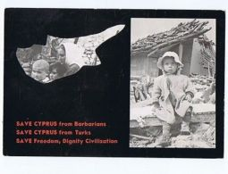 GREECE - CYPRUS - SAVE CYPRUS FROM BARBARIANS - 1970s ( 1713 ) - Cartes Postales