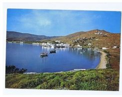 GREECE - IOS ISLAND - VIEW WITH THE PORT - STAMP - 1970s  ( 1710 ) - Cartes Postales