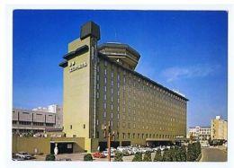 JAPAN - KYOTO GRAND HOTEL - 1970s ( 1628 ) - Japon