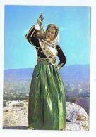GREECE - KERKIRA / CORFU - GREEK COSTUMES - PHOTO STOURNARAS - 1970s ( 1705 ) - Cartes Postales