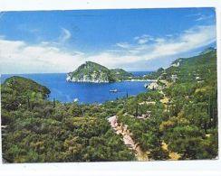 GREECE - KERKIRA / CORFU - ALIPA / PALEOCASTRIZA - STAMP - 1970s ( 1664 ) - Cartes Postales
