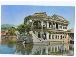 CHINA - PEKING / BEIJING - MARBLE BOAT - SUMMER PALACE - 1960s ( 1645 ) - Chine