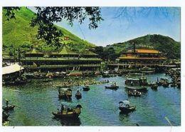 HONG KONG - ABERDEEN - DRAGON BOATS - EDIT WING TAI CHEUNG - 1970s ( 1622 ) - Chine