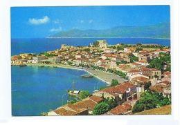 GREECE - SAMOS / SAMO - PYTHAGORION - STAMPS - 1970s  ( 1696 ) - Cartes Postales