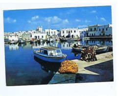 GREECE - PAROS - NAOUSSA - PARTIAL VIEW - STAMPS - 1970s  ( 1711 ) - Cartes Postales